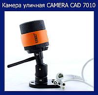 Камера уличная CAMERA CAD 7010 WIFI\ip\1mp\