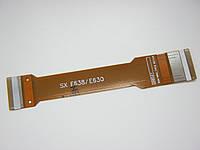 Шлейф (копия, Китай) для Samsung E630 / E638, фото 1