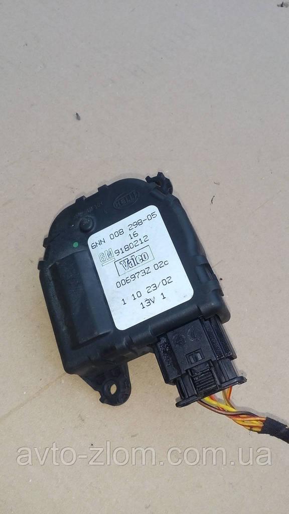 Моторчик, привод заслонки печки Opel Vectra C, Опель Вектра Ц. 9180212, 006973Z.