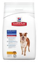 Hills SP Canine Mature Adult 7+ Active Longevity Medium 12кг - корм для пожилых собак средних пород (9272), фото 2