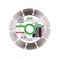Алмазный диск Distar 1A1RSS/C3 125 x 2,2 x 8 x 22,23 Stone 3D (14315084010)