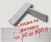 """Гипсовый кирпич """"Пражский 001"""" 0,8 м.кв./уп."""