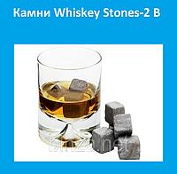 Камни Whiskey Stones-2 B кубики для виски