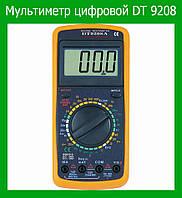 Мультиметр цифровой DT 9208