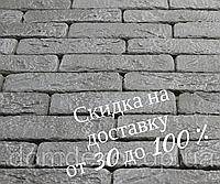 """Гипсовый кирпич """"КИРПИЧ РИМСКИЙ 005""""- 1 кв.м./уп, фото 1"""