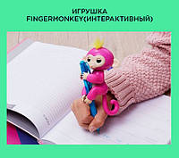Игрушка FingerMonkey(ИНТЕРАКТИВНЫЙ)