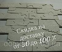 "Декоративный кирпич ""3D кирпич 001"" белый 0,6 м.кв./уп"