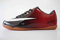 Кроссовки для футзала Nike (36-41)