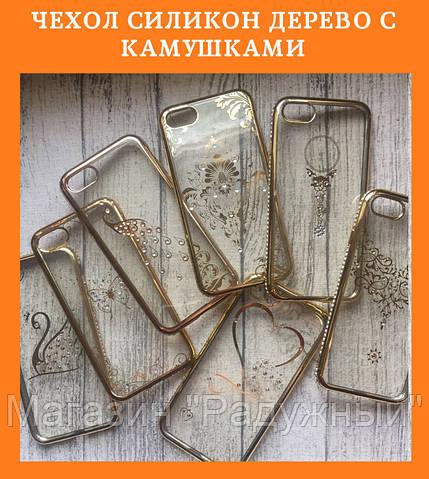 Чехол силикон ДЕРЕВО с камушками с бампером под металл в камушках на iphone 6/6S COV-057
