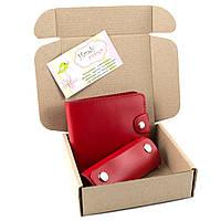Подарочный набор №9: портмоне П3 + ключница (красный)