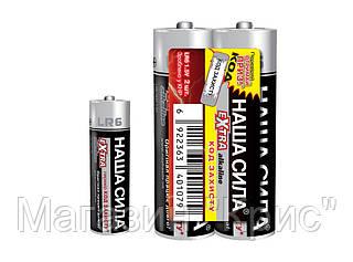 Батарейки НАША СИЛА LR 6 (1х2 шт)