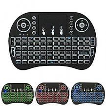 Клавиатура беспроводная i8 (с подсветкой)для Смарт Тв и Android, фото 2