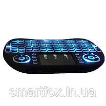 Клавиатура беспроводная i8 (с подсветкой)для Смарт Тв и Android, фото 3