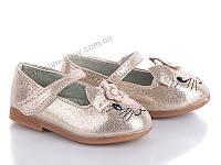 Детская коллекция туфель оптом от поставщика Clibee(Doremi) (разм. с 20 по 25) 6 пар