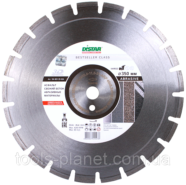 Алмазный диск Distar 1A1RSS/C1-W 300x2,8/1,8x9x25,4-18 F4 Bestseller Abrasive 3D (13085129022)