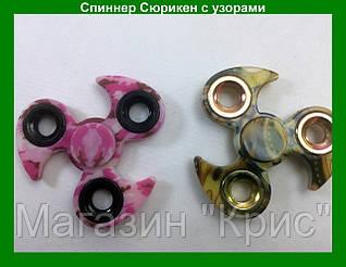 Спиннер Сюрикен керамический с узорами, игрушка антистресс Fidget Spinner