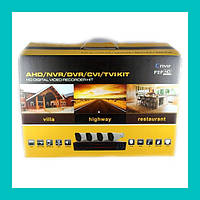 Набор DVR Регистратор+Камера UKC DVR CAD D001 KIT 2mp\4ch