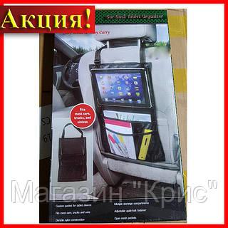 Автомобильный органайзер Car Back Tablet Organize!Акция