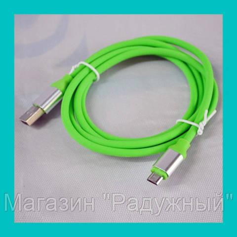 USB кабель для Samsung силиконовый S911