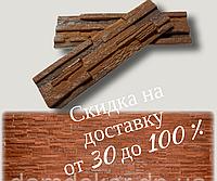 """Декоративная гипсовая плитка """"Марсель 001"""" 0,65 м.кв./уп."""