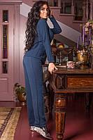 Костюм женский вязанный Регина (джинс), фото 1