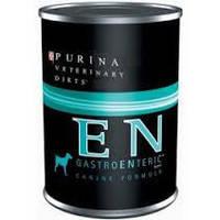 Purina Veterinary Diets EN Gastroenteric Canine 12шт*400г- консерва для собак при заболеваниях ЖКТ, фото 2