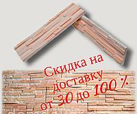"""Декоративная гипсовая плитка """"Марсель 002"""" 0,65 кв.м./уп."""
