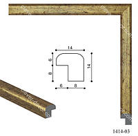 Багет для виготовлення рамки 1414-03