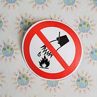 Наклейка Запрещается тушить водой