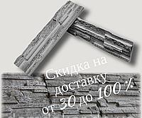 """Декоративная гипсовая плитка """"Марсель 005"""" 0,65 кв.м./уп."""