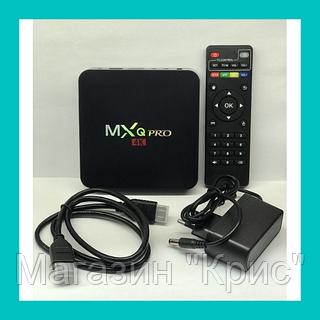 Приставка OTT TV BOX!Акция