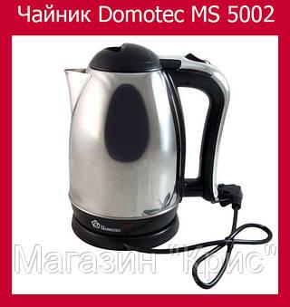 Чайник Domotec MS 5002!Акция