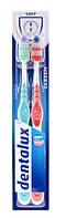 Зубные щетки Dentalux (мягкая)  2 шт
