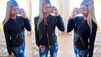 Женская стильная кожаная короткая куртка (2 цвета)