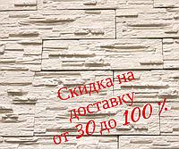 """Декоративная гипсовая плитка """"Афина 001"""" 0.58 м. кв./уп."""