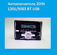 Автомагнитола 2DIN 1201/9003 BT USB
