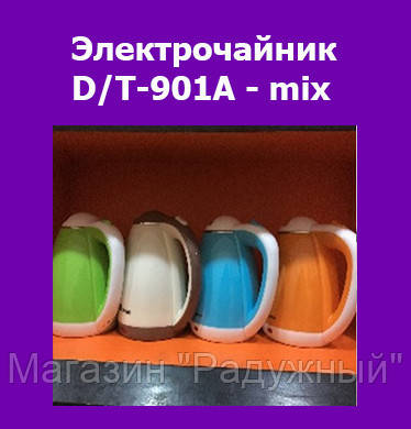 Электрочайник D/T-901A - mix
