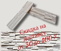 """Декоративная гипсовая плитка """"МАРСЕЛЬ 000"""" белый 0.65 м.кв./уп., фото 1"""