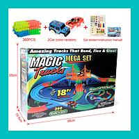 Детская гибкая игрушечная дорога Magic Tracks 360 деталей!Акция