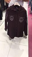 RAW пиджак женский