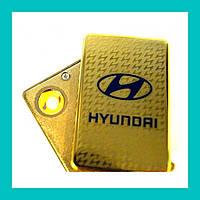 Электроимпульсная USB зажигалка Hyundai!Акция