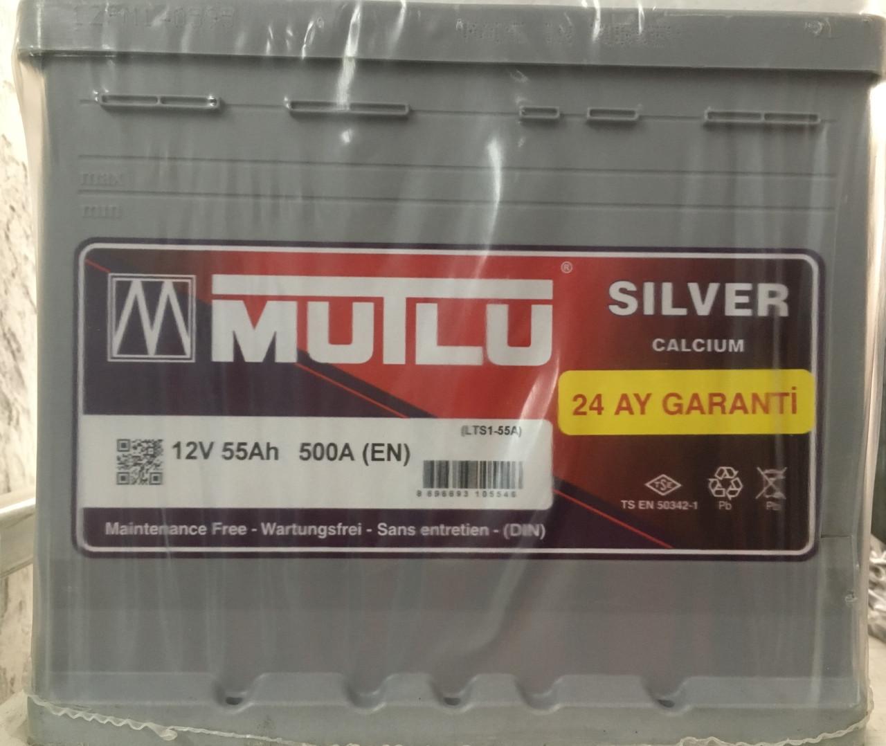 Аккумулятор Mutlu   55Ah 540А (1) Евро