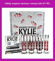 Набор жидких матовых помад Kylie KY 001