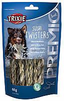Trixie TX-31572 Premio Sushi Twisters 60г - лакомство суши-рыбные палочки для собак, фото 2