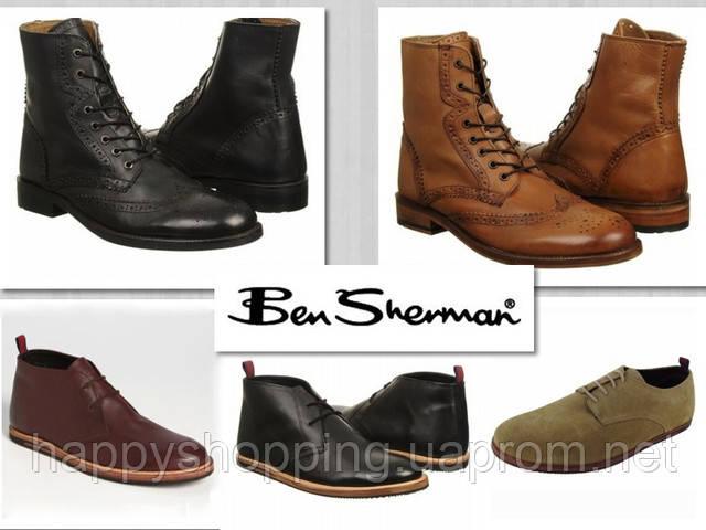 Мужская обувь британской марки Ben Sherman
