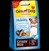 GimDog Crispy Bits Mobility 40г-  мясные фрикадельки с глюкозамином и омега-3 для собачек  (G-509778), фото 2