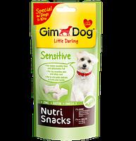 GimDog Nutri Snacks Sensitive 40г-для собак мелких пород до 10 кг с чувсвительной кожей (G-509747)