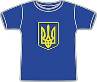 Одноцветная печать на футболки, х/б ткань