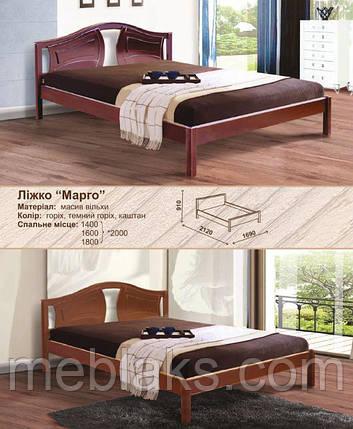 """Кровать деревянная """"Марго"""" (серия Елегант)  Микс Мебель, фото 2"""