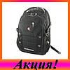 Городской рюкзак Swissgear 1535 + дождевик!Акция